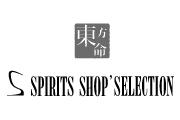 スピリッツ ショップ セレクション[Spirit Shop Selection]
